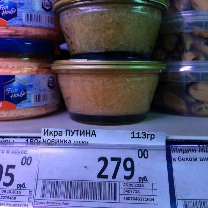 Сам метал? | Фото: i.ucrazy.ru.
