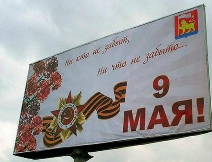 Novate.ru знает, что такое стыдно! | Фото: Конт.