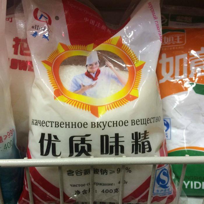 Качественное, вкусное, но неопознанное вещество.