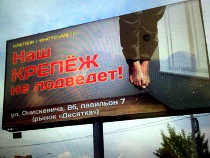 В этот раз все получится! | Фото: Chert-poberi.ru.