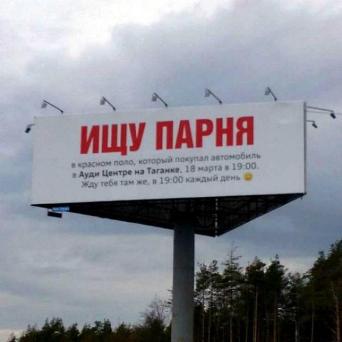 По мнению Novate.ru, это прекрасный сюжет для передачи «Жди меня». | Фото: Обалденно Интересное вокруг!