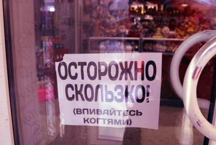 Интересные у вас клиенты. | Фото: PDALIFE.ru.