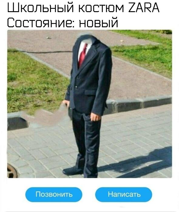 Примечание: костюм отлично сидит на людях без голов. | Фото: Мир Мистики.