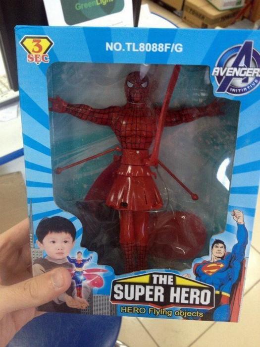 Китайский Супермен.