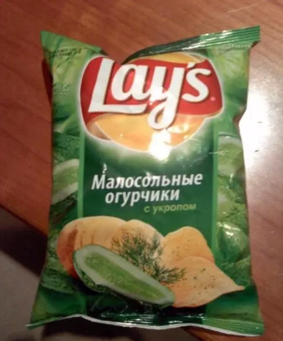 Чипсы Lay's со вкусом малосольных огурчиков и укропа.