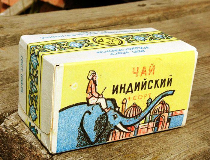 Первый индийский чай, завезенный в СССР, который был дефицитным товаром.