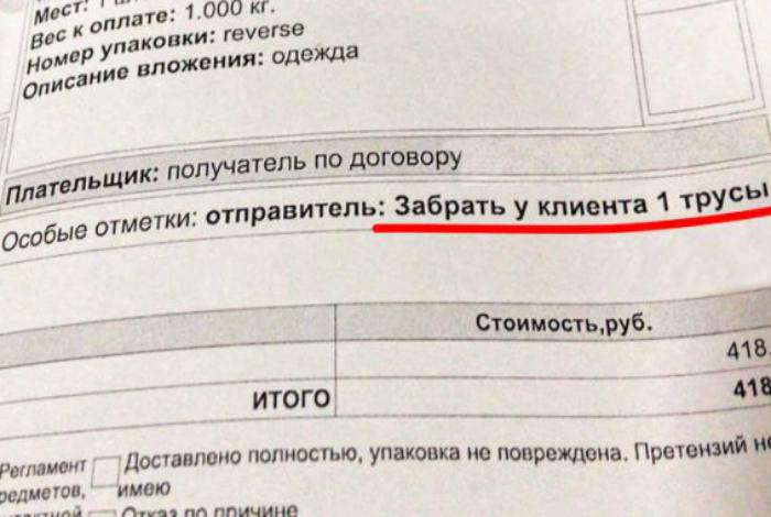 По мнению Novate.ru, в этот магазин лучше не ходить. | Фото: Всяко.нет.