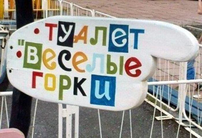 Novate.ru уверяет, в этом туалете вы точно повеселитесь! | Фото: Ololo.tv.
