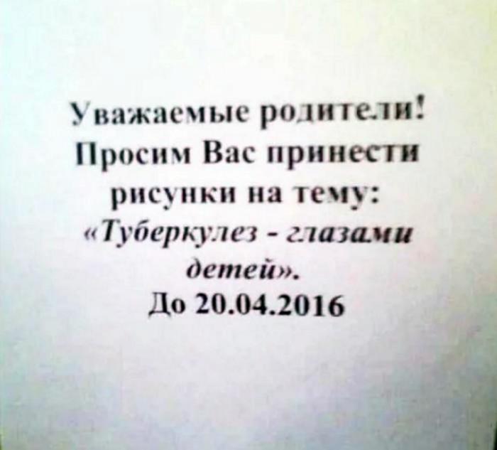 И грустно, и смешно. | Фото: yap-helper.ru.