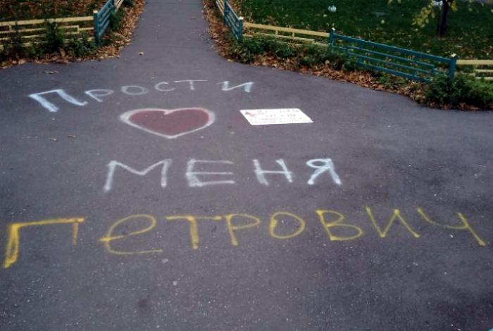 Ну, как можно не простить? | Фото: etoprozhizn.ru.