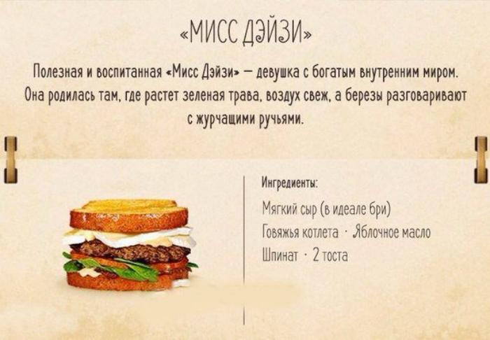 Легкий бургер с мясной котлетой и свежим шпинатом.
