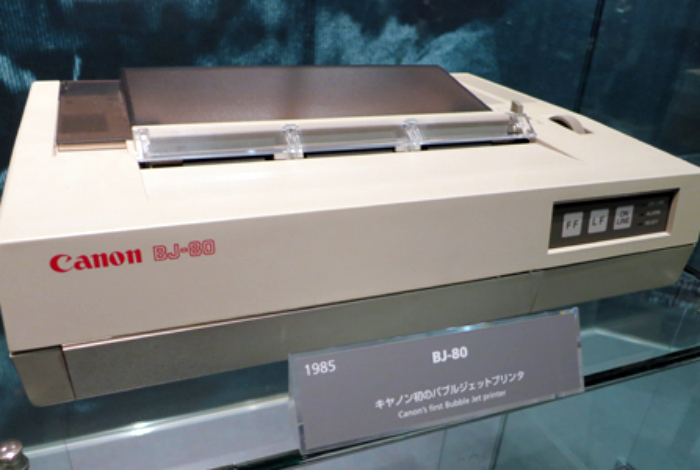 Струйный принтер.