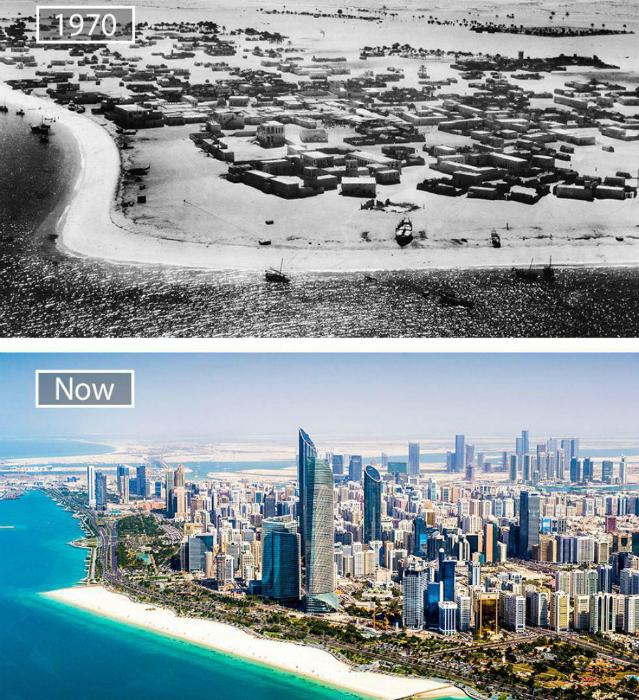 Абу-Даби сорок шесть лет назад и сейчас.