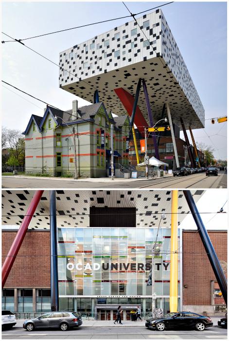 Университет OCAD. | Фото: m.yandex.ru, Modulo.net.
