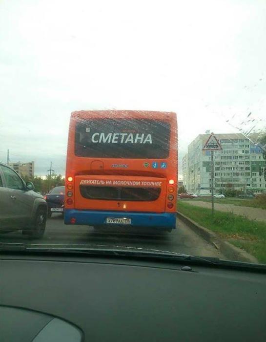 По мнению Novate.ru, молочный двигатель - это гениально. | Фото: Женский журнал ~Ещё.