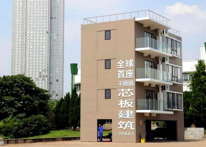 Здание, построенное за одну ночь. | Фото: Money Versed.