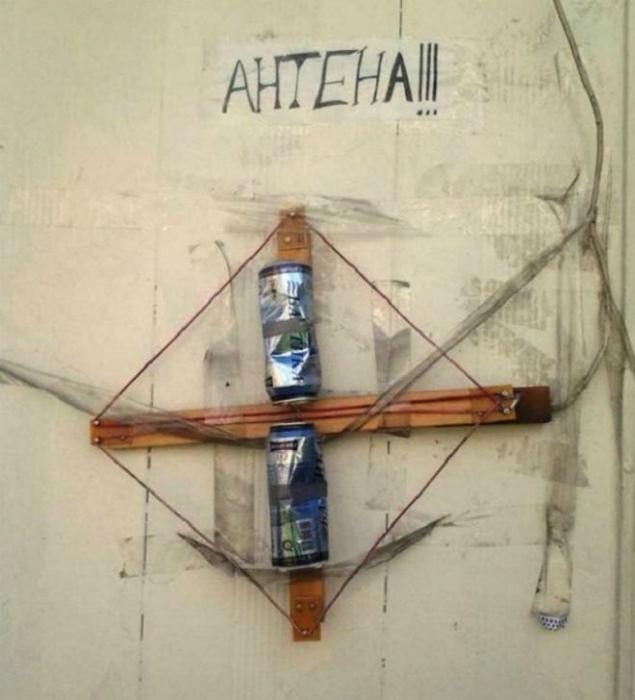 Кто еще не понял, это - антенна! | Фото: WomanAdvice.
