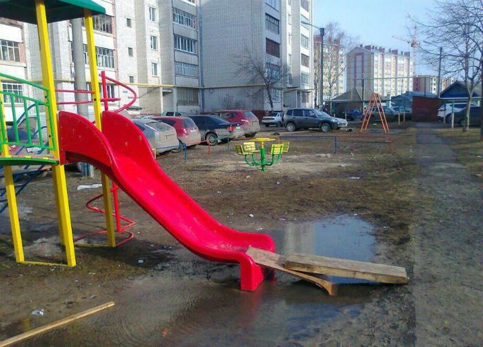 Novate.ru искренне переживает за детей. | Фото: Амур.инфо.