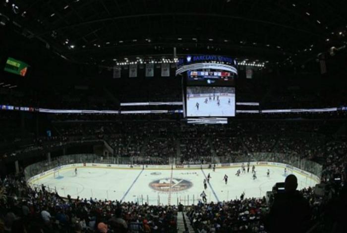 Хоккейный стадион.