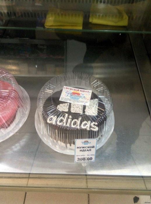 Идеальный торт.