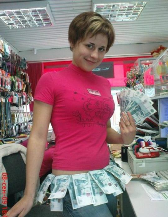 Как показать окружающим, что у тебя есть деньги. | Фото: Триникси.