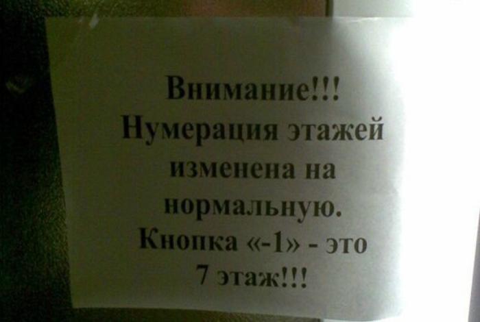 «Нормальная» нумерация.
