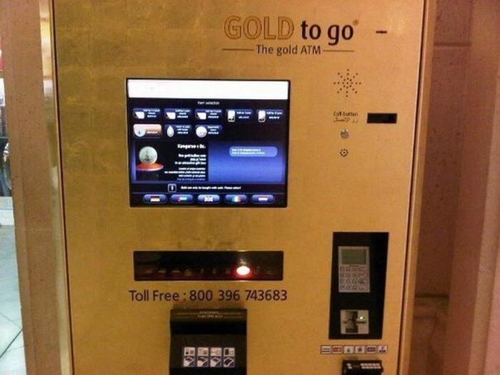 Автомат по продаже золотых слитков.