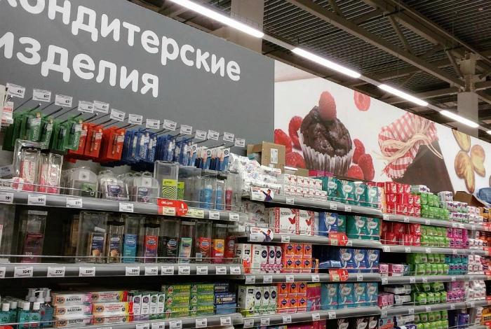 Ах, эта разнообразная кондитерка! | Фото: Екабу.ру.