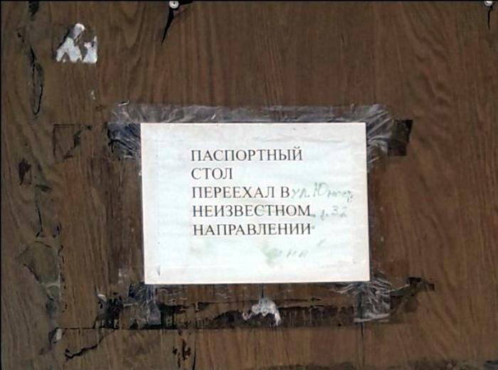 Загадочные исчезновения на Novate.ru. | Фото: ЯПлакалъ.