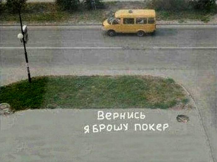 По мнению Novate.ru, именно так проявляется исцеляющая сила любви. | Фото: uDuba.