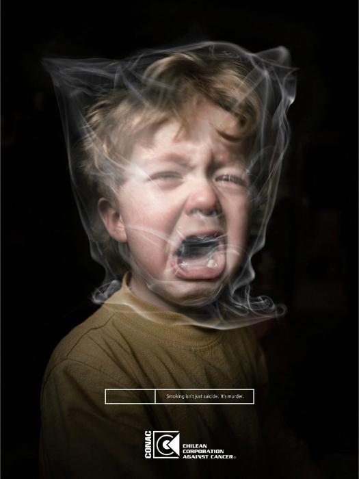 Курение отравляет близких людей.