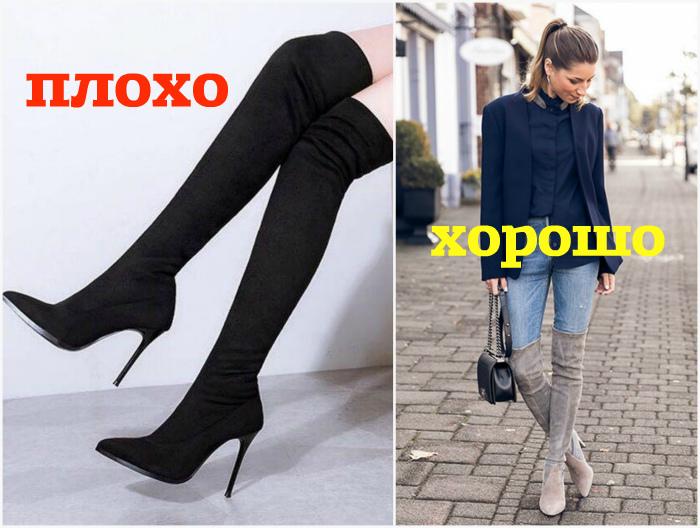 Сапоги-чулки против классических ботфортов. | Фото: Искусство быть женщиной, Pintower.