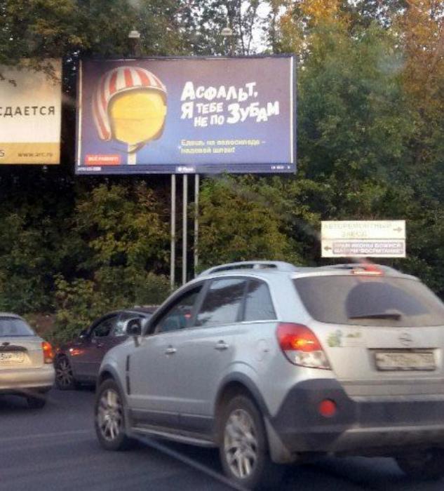 Звучит, как девиз каждого автомобилиста России!