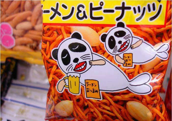 Судя по упаковке, это не просто орехи... | Фото: TodayTV.