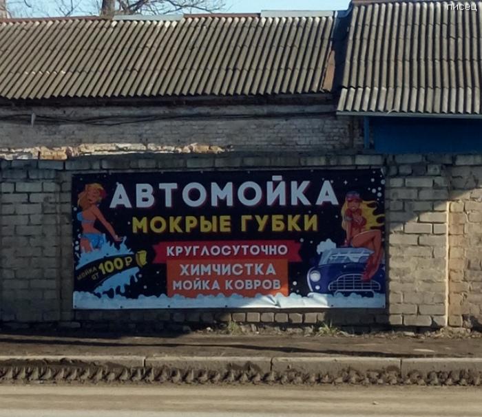 Игра в ассоциации. | Фото: kalaputski.ru.