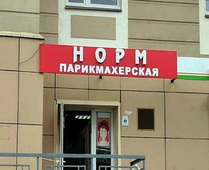 Самая что ни на есть посредственная! | Фото: Klevo.Net.
