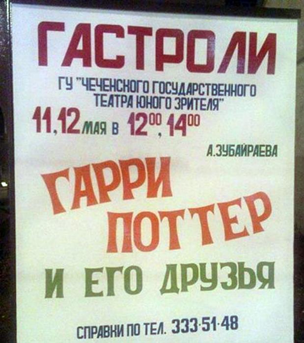 Novate.ru рекомендует.