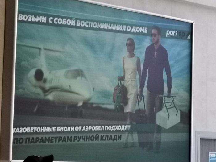 «Действительно, зачем возить с собой эти сумки!?» | Фото: Twitter.