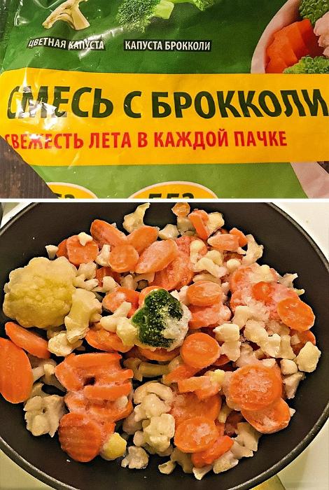 Смесь замороженных овощей.