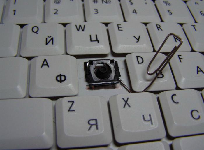 Разобрать клавиатуру ноутбука.