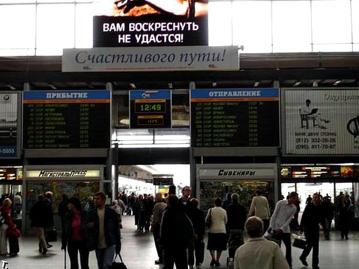 По мнению Novate.ru, РЖД знает толк в пожеланиях! | Фото: Ofigenno.