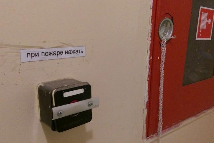 Труднодоступная кнопка.