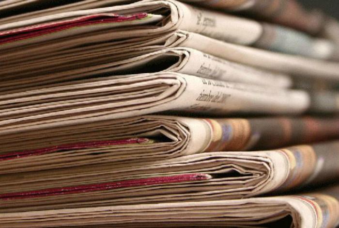 Хранение газет. | Фото: Тамбов-информ.