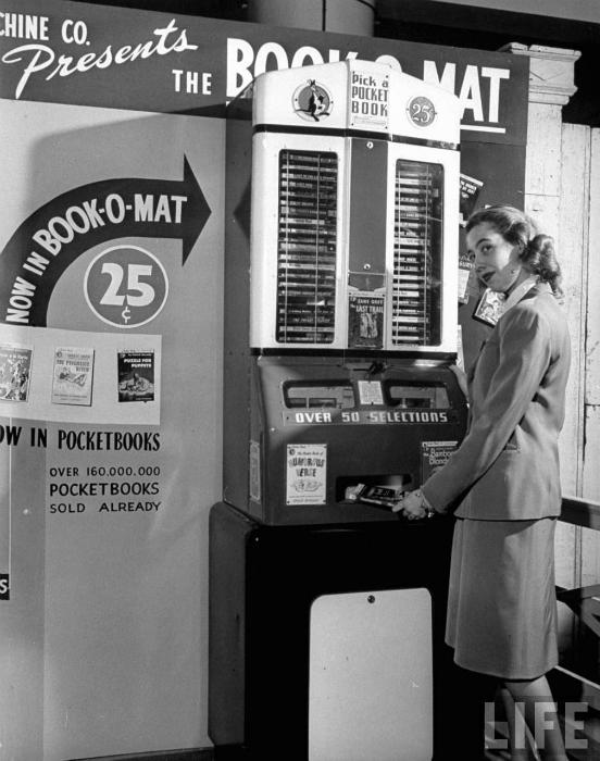 Автомат с книгами.