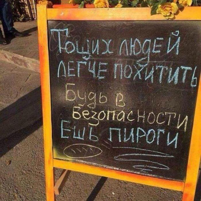 Теперь вы знаете, зачем есть пироги! | Фото: Timeshola.ru.