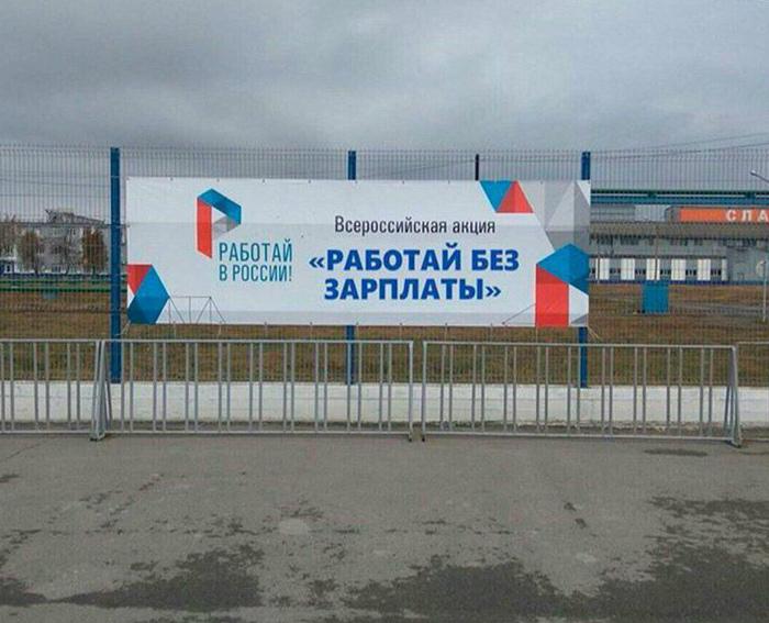По мнению Novate.ru, здесь точно есть какой-то подвох. | Фото: Поиск людей