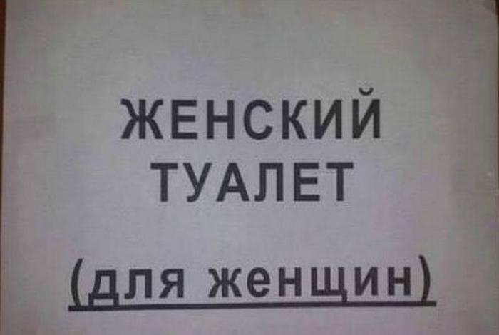 Важное уточнение. | Фото: Ответы Mail.ru.