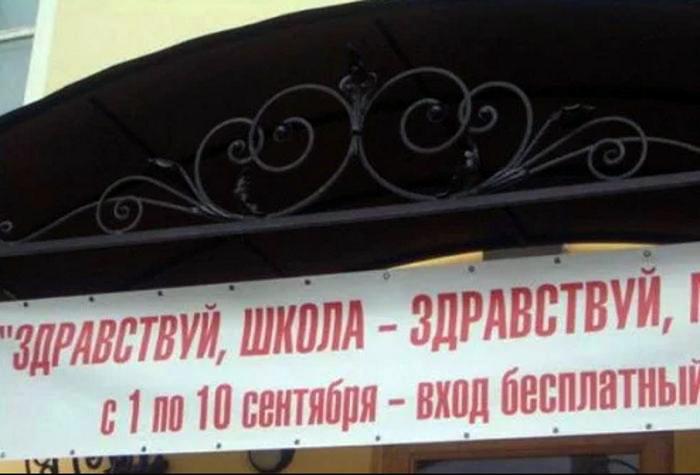Аукцион невиданной щедрости! | Фото: ЯПлакалъ.