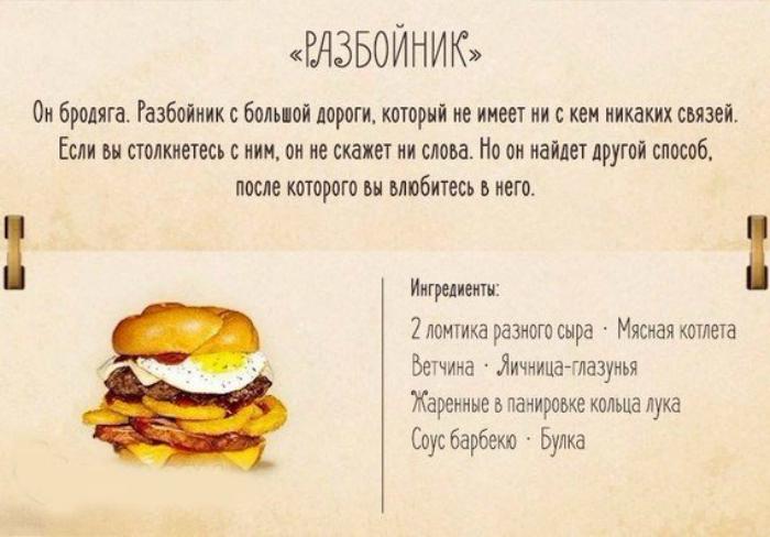 Бургер с яичницей, мясной котлетой и ветчиной.