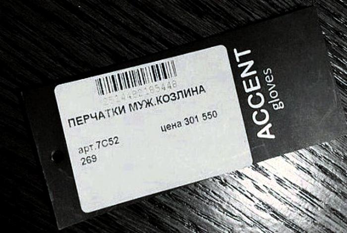 «Считайте, что товар именной!» | Фото: Hodor.lol.